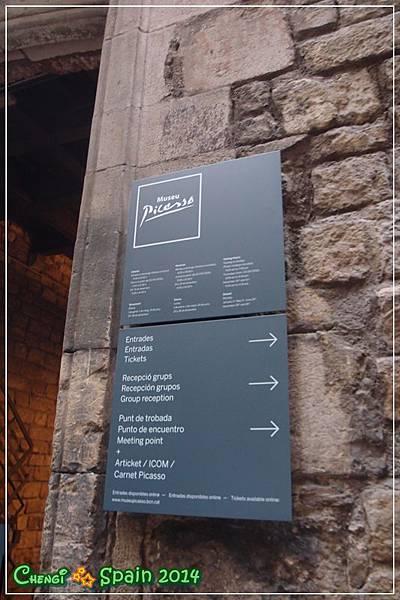 Museu Picasso畢卡索美術館 (5)