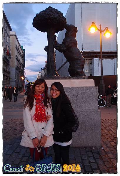 Puerta del Sol太陽門廣場.JPG