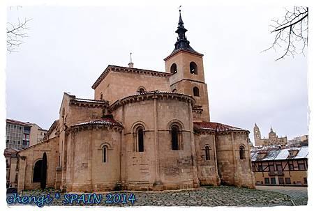San Millán Church (2).JPG