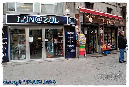 Segovia塞哥維亞 (1).JPG