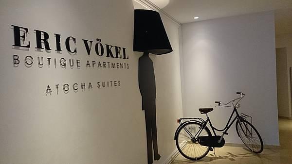 馬德里 住宿 -- Eric Vökel Atocha Suites (16).JPG