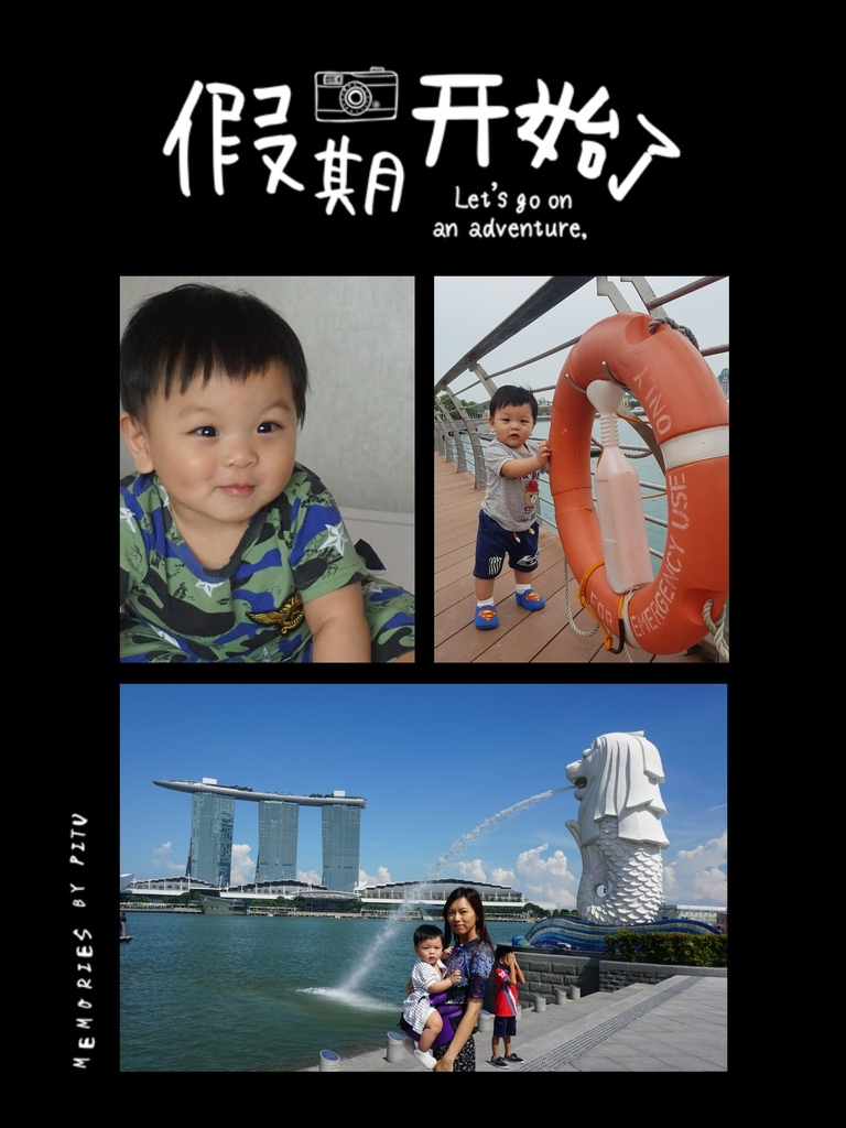 BB去旅行-新加坡 (1).jpg