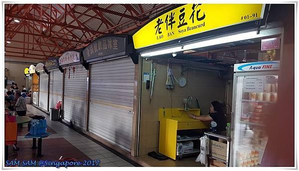 Maxwell Food Centre 麥士威美食中心 (2).jpg