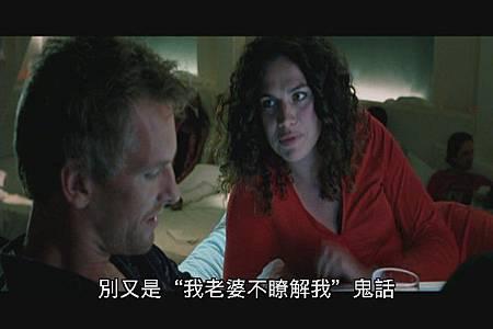 VIDEO_TS_20110405_003512.jpg