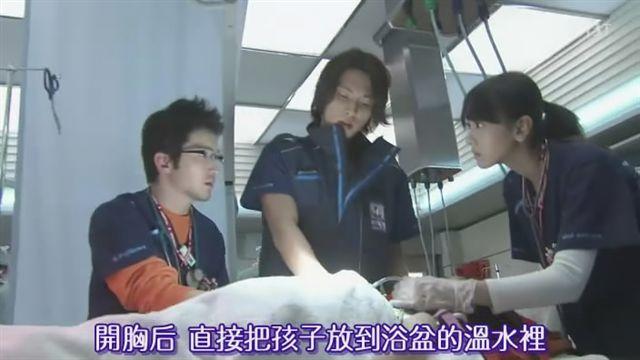 [TVBT]Code BLUE 2_EP_01_ChineseSubbed.rmvb_snapshot_00.29.44_[2010.01.16_12.38.29].jpg