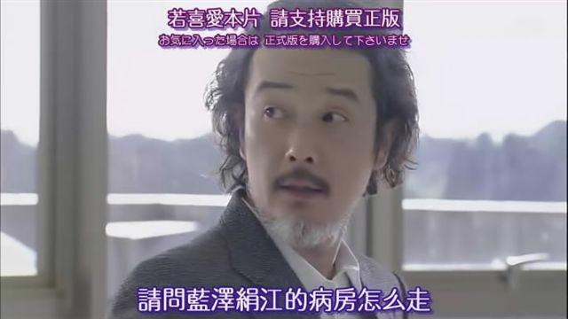 [TVBT]Code BLUE 2_EP_02_ChineseSubbed.rmvb_snapshot_00.30_[2010.01.20_09.43.18].jpg