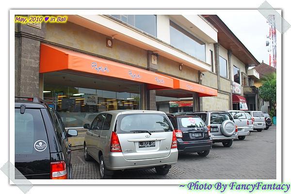 BALI-2010-0503-161151.jpg