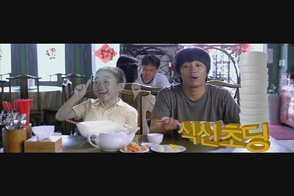 Korean Movie (Hello Ghost. 2010) Main Trailer(480p_H.264-AAC).flv_20110410_210429.jpg