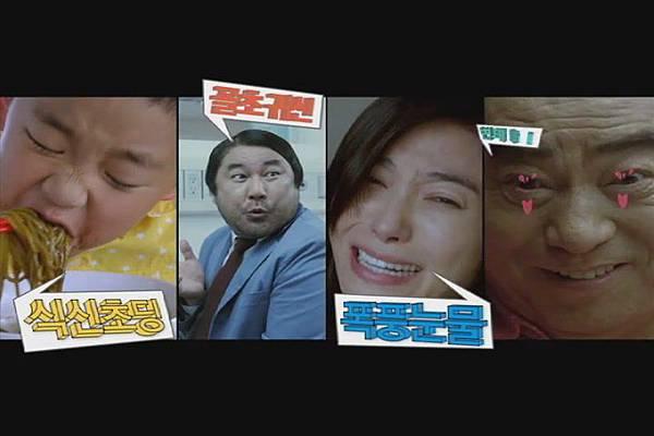 Korean Movie (Hello Ghost. 2010) Main Trailer(480p_H.264-AAC).flv_20110410_210255.jpg