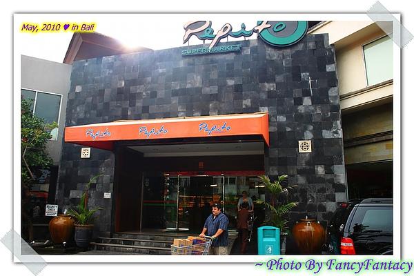 BALI-2010-0503-161159.jpg