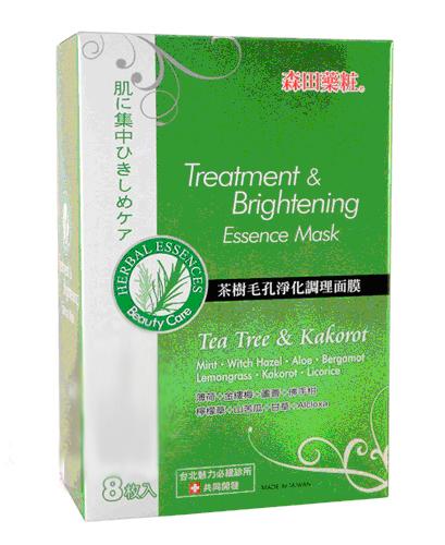 森田茶樹面膜