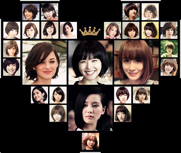 2014短髮選擇_fanhsuan