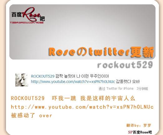 20101224讓人感動的中國患者影片.jpg