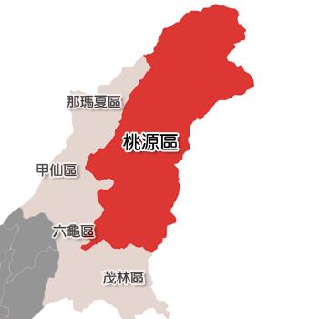 Taoyuan_District