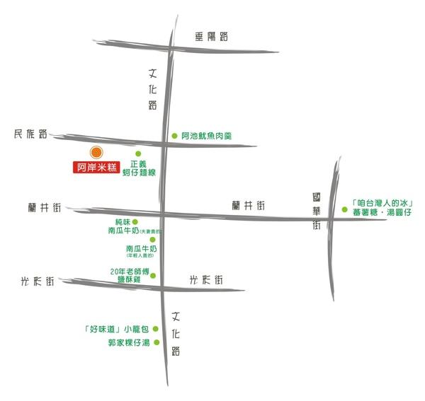 嘉義文化路美食地圖.jpg