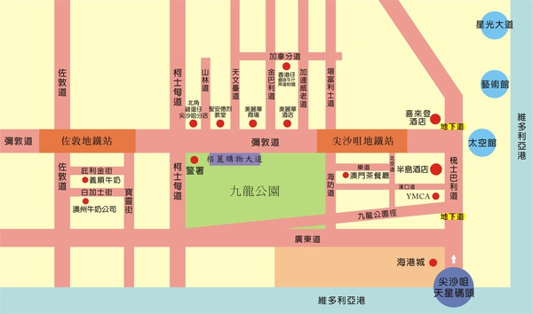 尖沙咀地圖.jpg