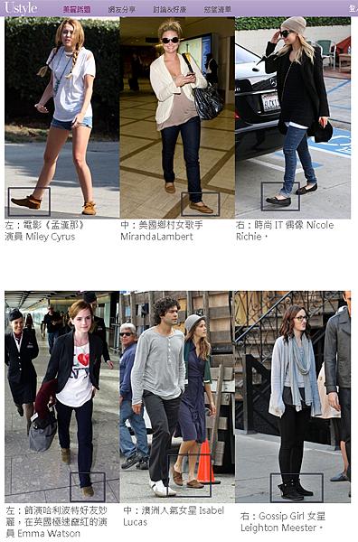 U-Style - 孫芸芸獨家代理的莫卡辛鞋!一起尋覓完美的莫卡辛鞋 MOCCASIN