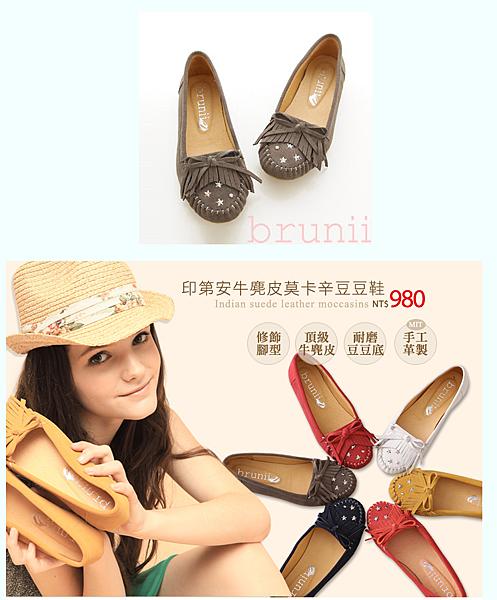 brunii - 印第安牛麂皮莫卡辛豆豆鞋 - 鐵灰色 - brunii 簡單穿好鞋 - Yahoo!奇摩超級商城