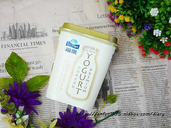 福樂頂級鮮奶優酪 100%鮮乳自然發酵 不含任何添加物 天然健康無負擔 (3).JPG