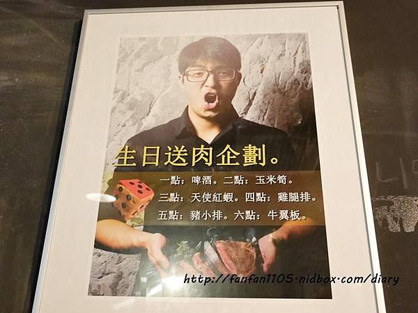 【東區韓式燒烤】燒桶子 韓風立燒 汽油桶韓式烤肉 貼心桌邊服務 (37).JPG