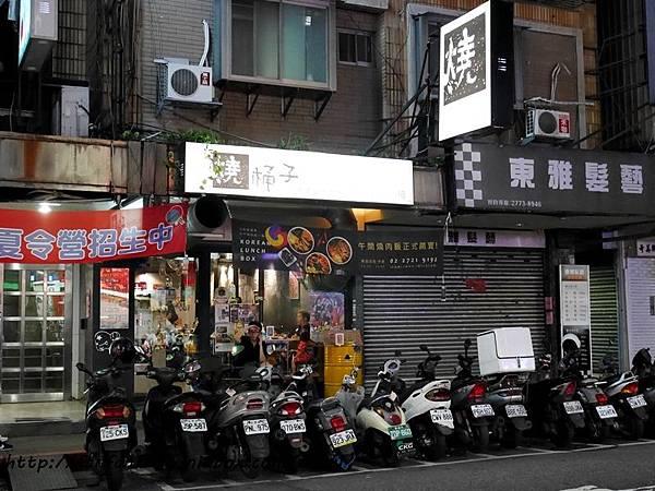 【東區韓式燒烤】燒桶子 韓風立燒 汽油桶韓式烤肉 貼心桌邊服務 (45).JPG