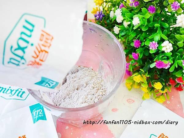 mixfit簡易餐 養生南瓜燕麥、舒壓巧克力堅果 讓體重管理更加簡單! (11).JPG