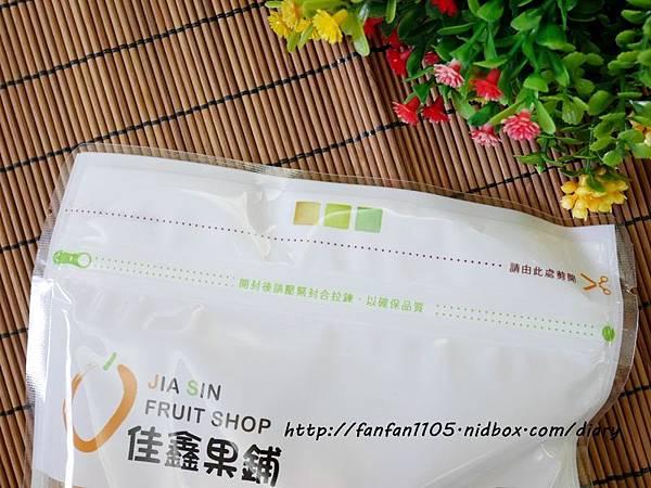 佳鑫果鋪 玉井嚴選 綜合水果乾 低溫烘烤 原片製作 無防腐劑 (1).JPG