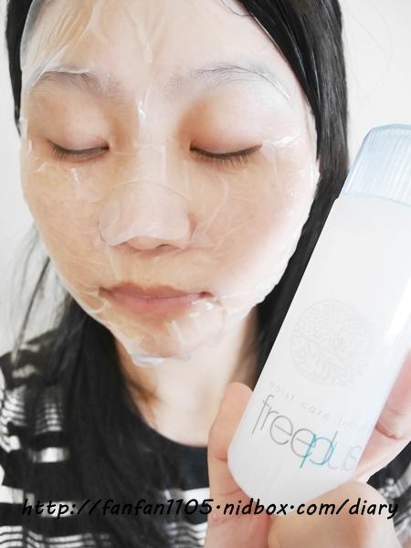 專為敏感肌設計 Freeplus保濕修護化粧水-滋潤型  (7).JPG