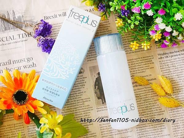 專為敏感肌設計 Freeplus保濕修護化粧水-滋潤型  (4).JPG