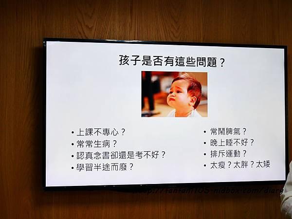 【兒童基因檢測】 環球兒童基因 專為兒童設計 讓家長更了解寶貝們的需求 (8).JPG