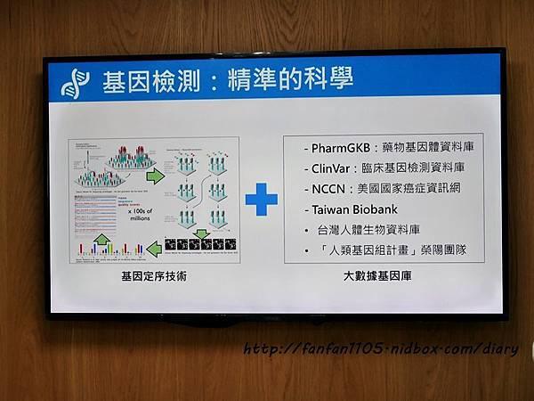 【兒童基因檢測】 環球兒童基因 專為兒童設計 讓家長更了解寶貝們的需求 (11).JPG