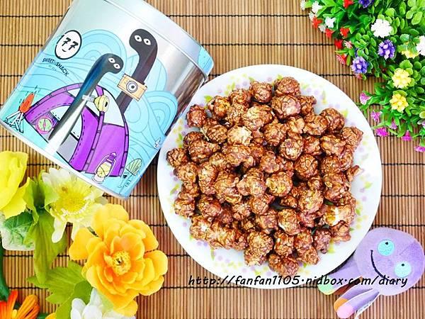 177爆米花 太妃焦糖蘑菇型爆米花 特濃巧克力裹糖型爆米花 (8).JPG