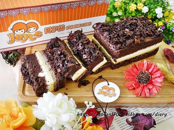 【甜點推薦】喬伊絲手作甜品工作室 香柚巧克力三重奏 芒果提拉蛋糕 (5).JPG