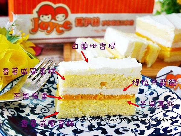 【甜點推薦】喬伊絲手作甜品工作室 香柚巧克力三重奏 芒果提拉蛋糕 (10).JPG