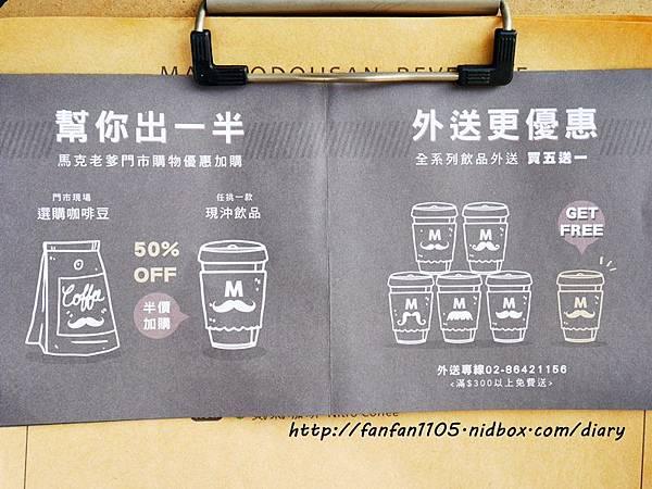 【汐止早午餐咖啡】馬克老爹咖啡烘焙門市 高CP值的咖啡王國 咖啡控可別錯過 (4).JPG