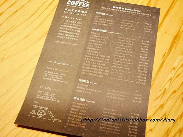 【汐止早午餐咖啡】馬克老爹咖啡烘焙門市 高CP值的咖啡王國 咖啡控可別錯過 (39).JPG