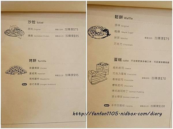 【汐止早午餐咖啡】馬克老爹咖啡烘焙門市 高CP值的咖啡王國 咖啡控可別錯過 (63).jpg