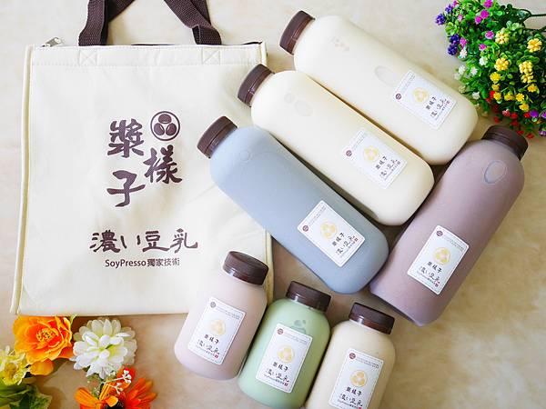 【宅配無糖豆漿】漿樣子濃豆乳 非基因改造 有濃濃豆香的豆乳 (2).JPG