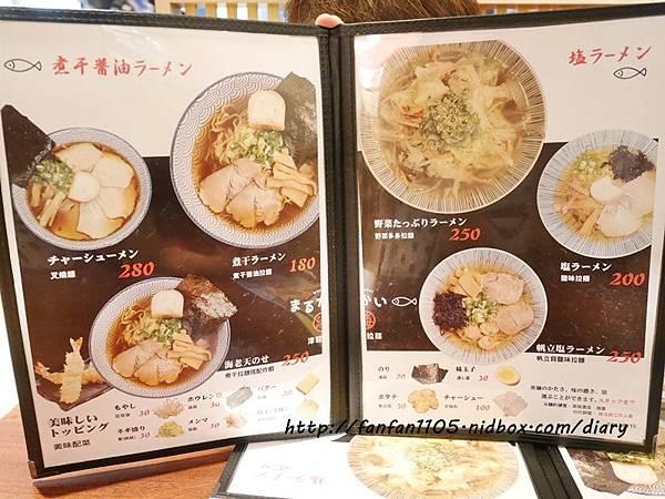 【南港拉麵】津輕拉麵環球南港店 來自日本青森的拉麵  (4).JPG
