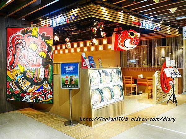 【南港拉麵】津輕拉麵環球南港店 來自日本青森的拉麵  (3).JPG