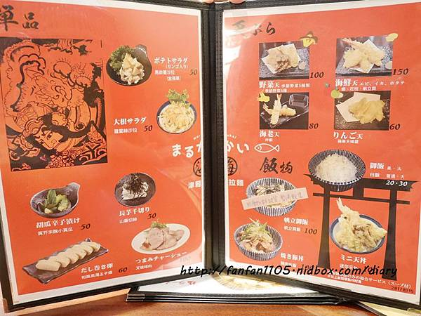 【南港拉麵】津輕拉麵環球南港店 來自日本青森的拉麵  (6).JPG