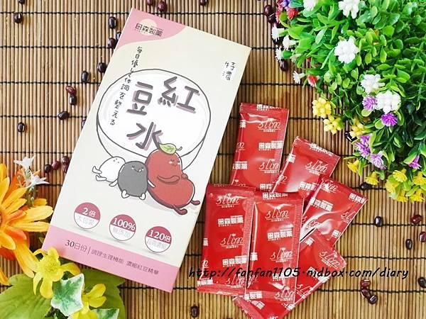 悠茶堂 纖焙黑豆-撒茶 纖焙紅豆-撒茶 紅豆水 養生健康無負擔 (4).JPG