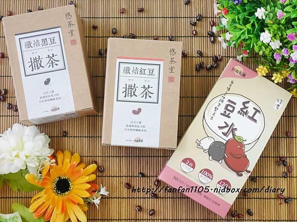 悠茶堂 纖焙黑豆-撒茶 纖焙紅豆-撒茶 紅豆水 養生健康無負擔 (1).JPG