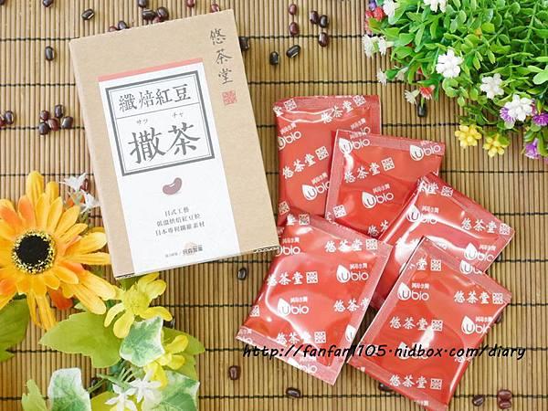 悠茶堂 纖焙黑豆-撒茶 纖焙紅豆-撒茶 紅豆水 養生健康無負擔 (2).JPG