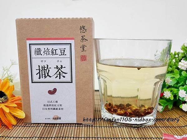 悠茶堂 纖焙黑豆-撒茶 纖焙紅豆-撒茶 紅豆水 養生健康無負擔 (11).JPG