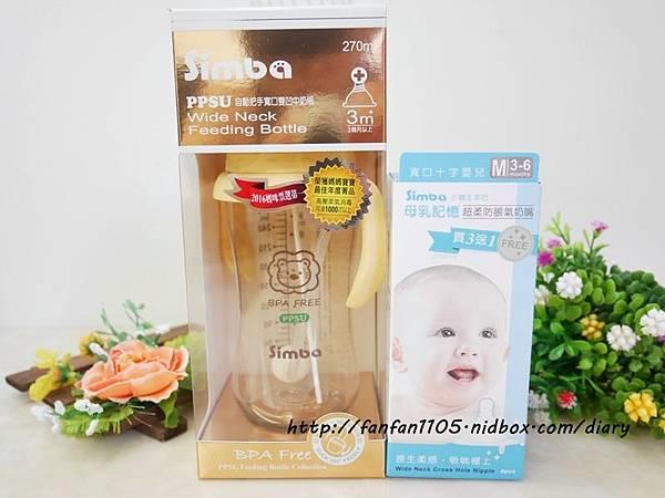 小獅王辛巴 PPSU自動把手寬口雙凹中奶瓶 母乳記憶超柔防脹氣奶嘴 滿足寶寶口腔期發展 (5).JPG
