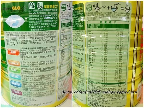 紅牛康健奶粉 益視葉黃素 讓我輕鬆補充營養 (3).jpg