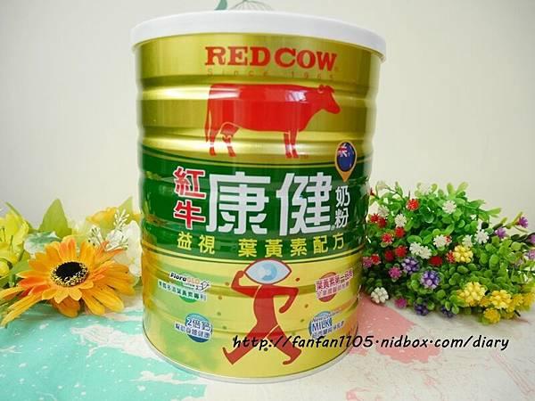 紅牛康健奶粉 益視葉黃素 讓我輕鬆補充營養 (4).JPG