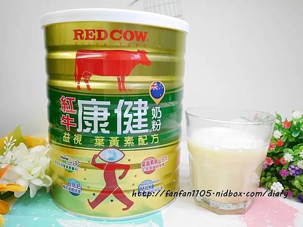 紅牛康健奶粉 益視葉黃素 讓我輕鬆補充營養 (5).JPG