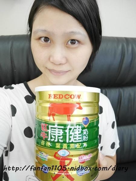 紅牛康健奶粉 益視葉黃素 讓我輕鬆補充營養 (8).JPG